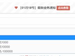 qq名片赞全网最低价网站2021 QQ刷赞会被永久冻结吗